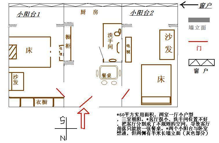 平面布置图 房屋 手绘