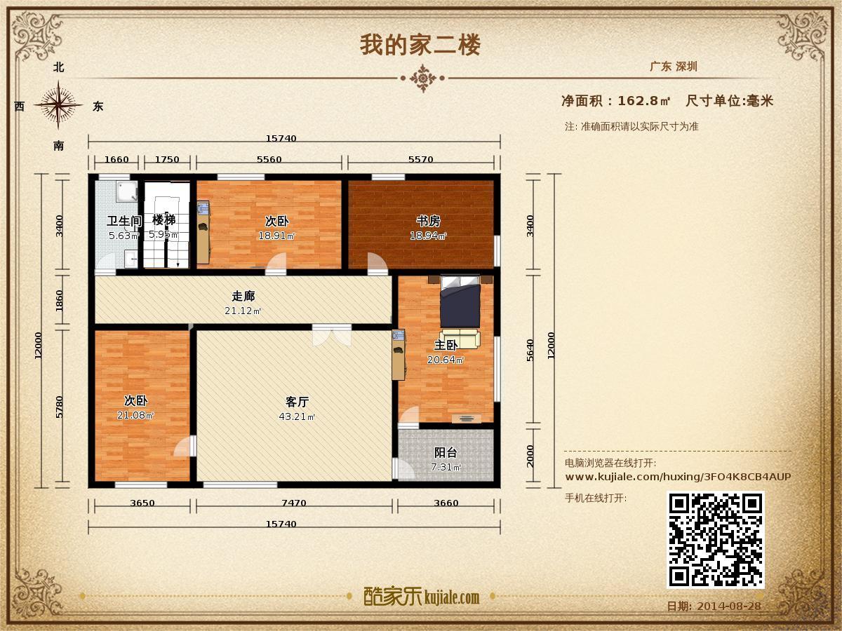 5米乘以12米房屋设计图