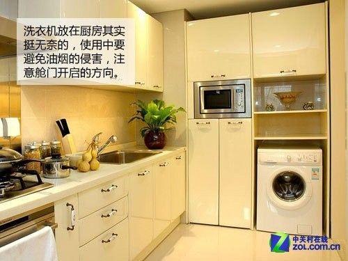 橱柜 厨房 家居 设计 装修 500_375图片