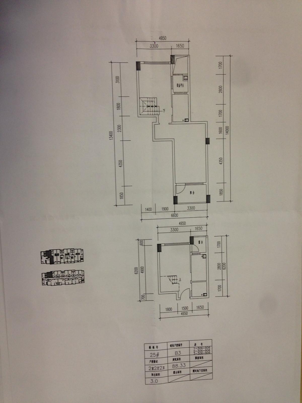 楼梯如何设计以增加一楼客餐厅面积和二楼北面空间利用率
