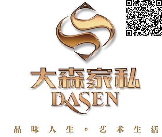 logo logo 标志 设计 矢量 矢量图 素材 图标 550_464