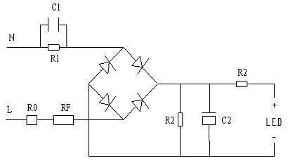 图7阻容降压电源原理