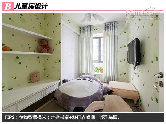 57平米小臥室裝修圖