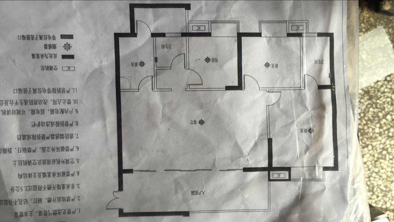 求布局跟设计房间