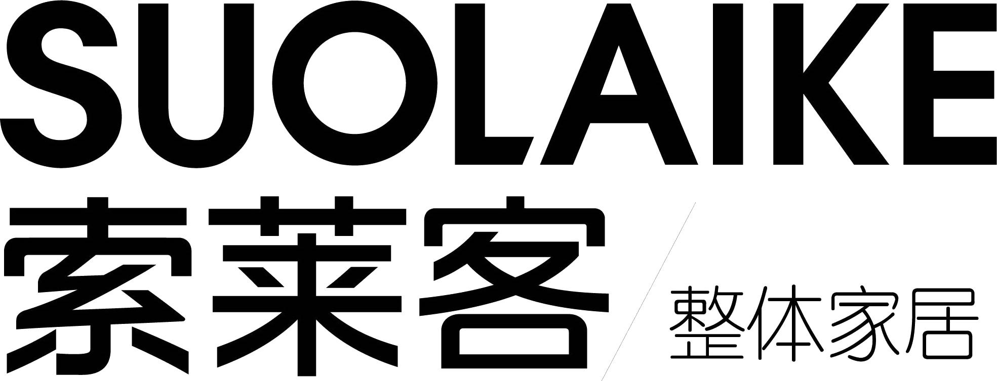 logo 标识 标志 设计 矢量 矢量图 素材 图标 1969_754