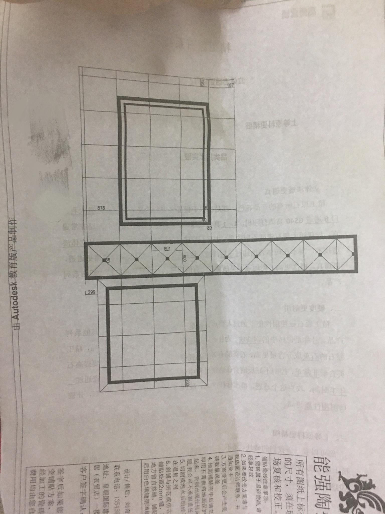 这是客餐厅和过道的地砖设计图!图片