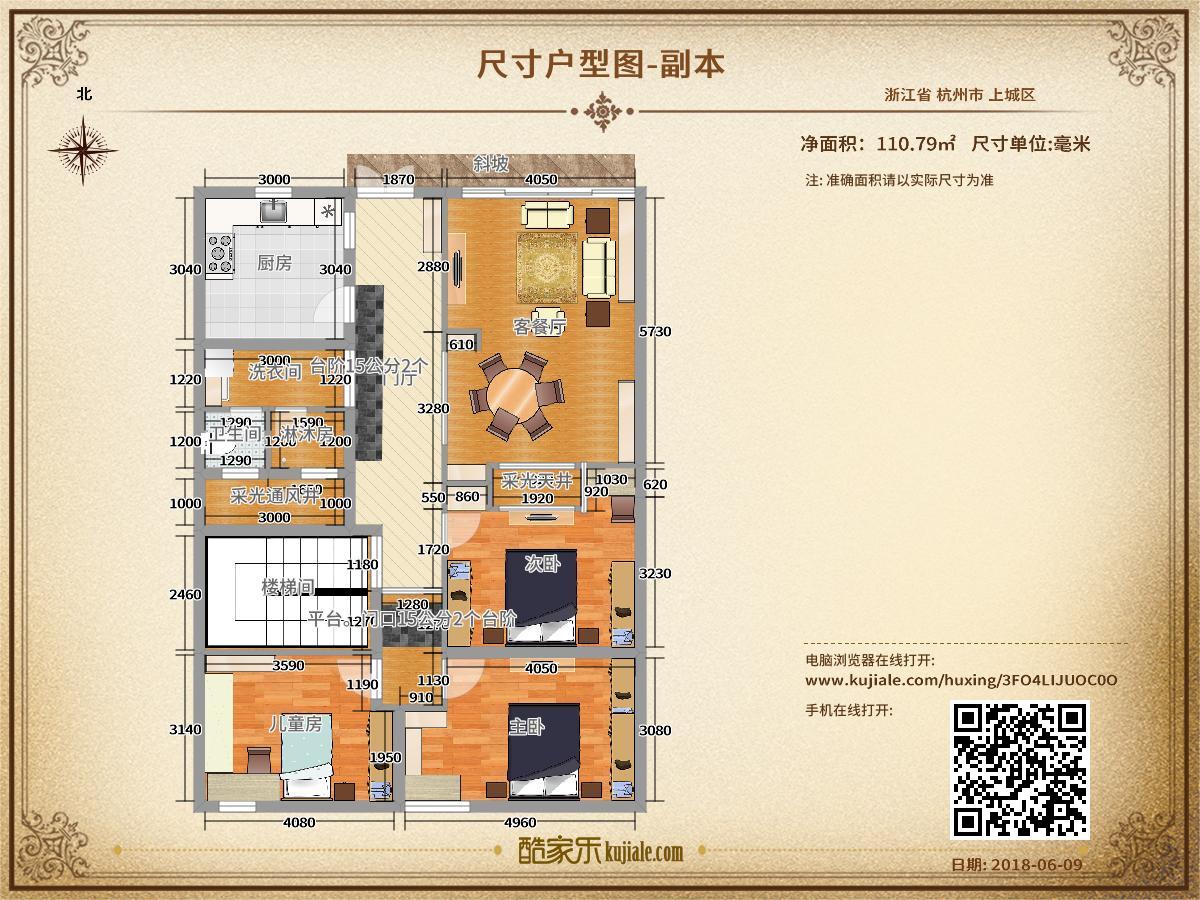 楼梯设计第台阶高140mm;宽280mm,转台留1000mm宽; 3.