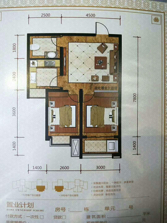 设计室内平面设计图空间布局