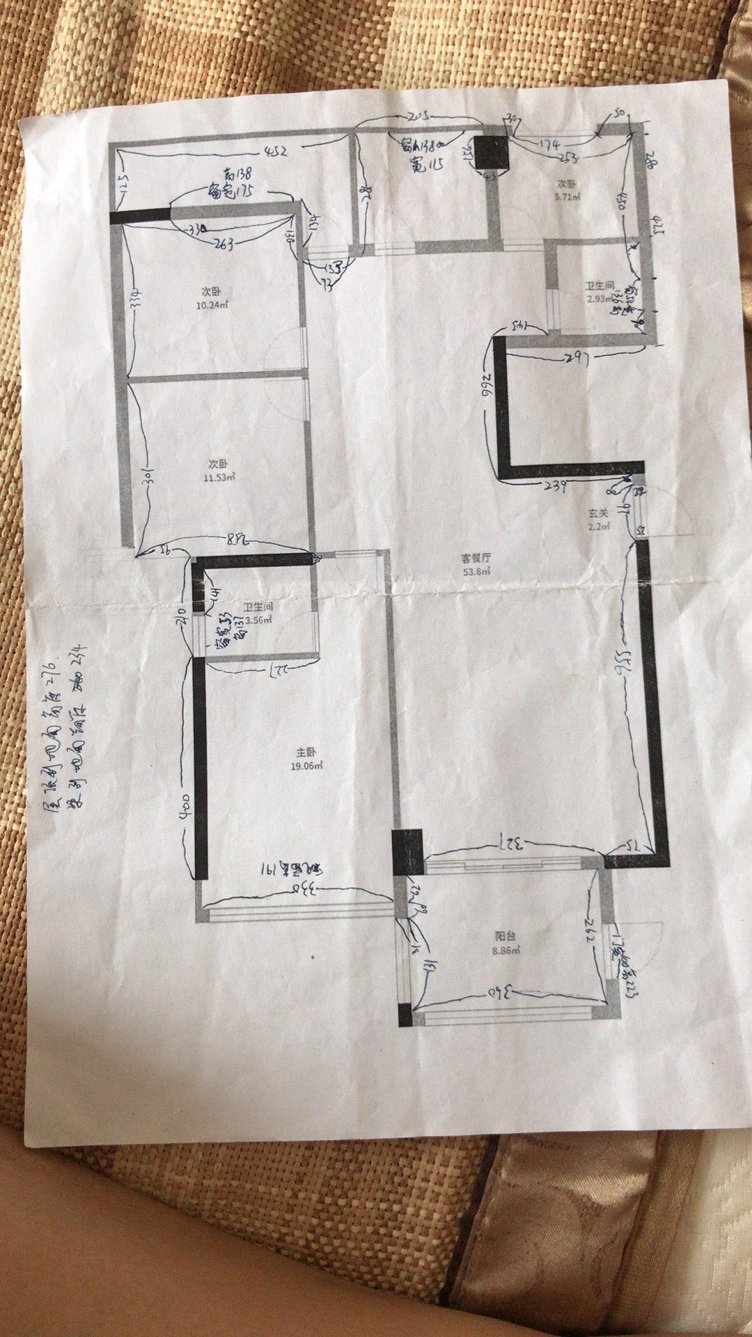 手绘房屋原始平面图