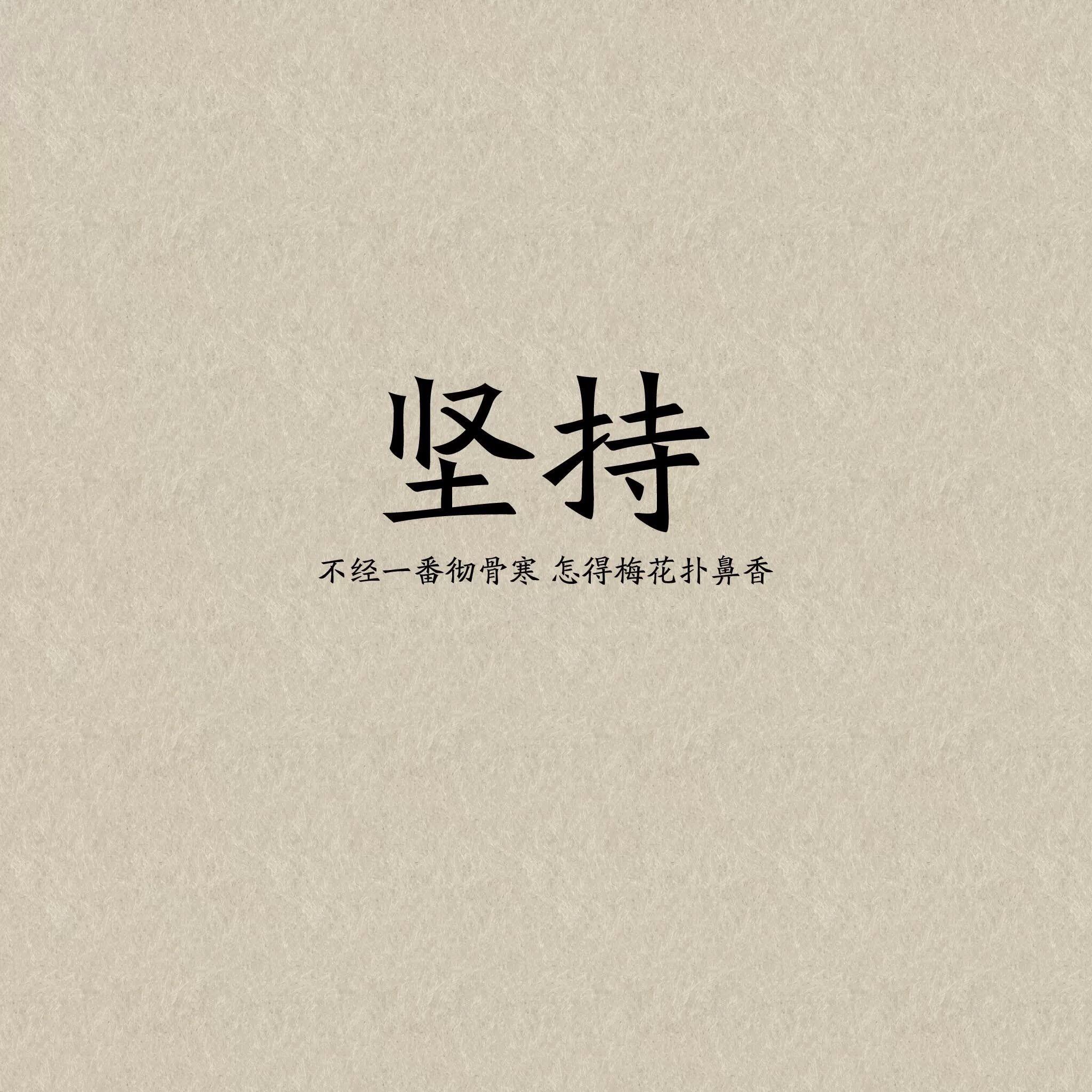 森美 服饰会员店logo