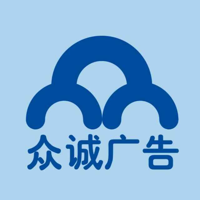 半岛可爱宝贝logo