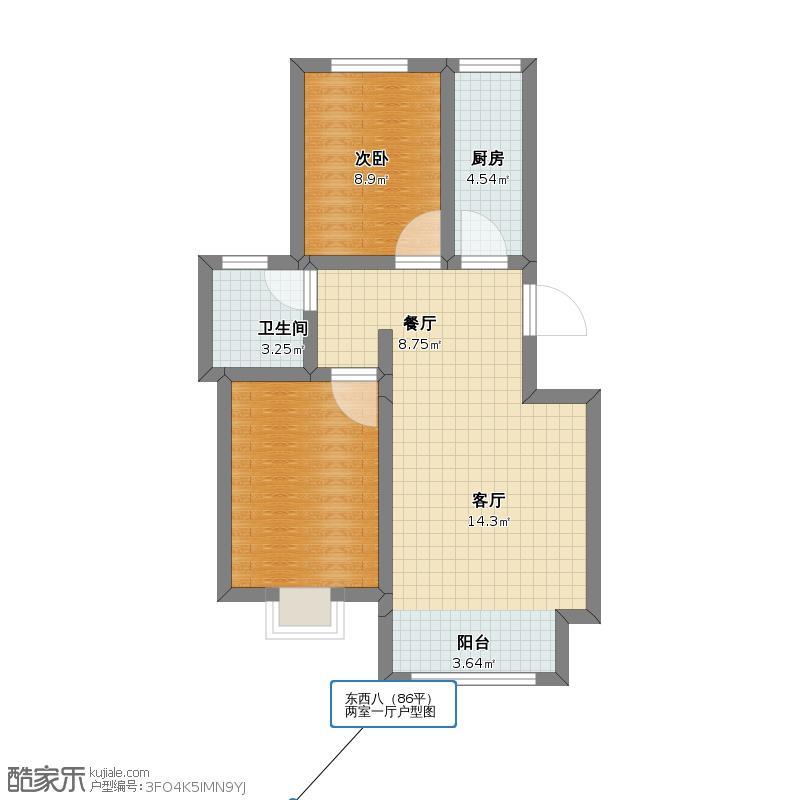东西八(86平)两室一厅户型图