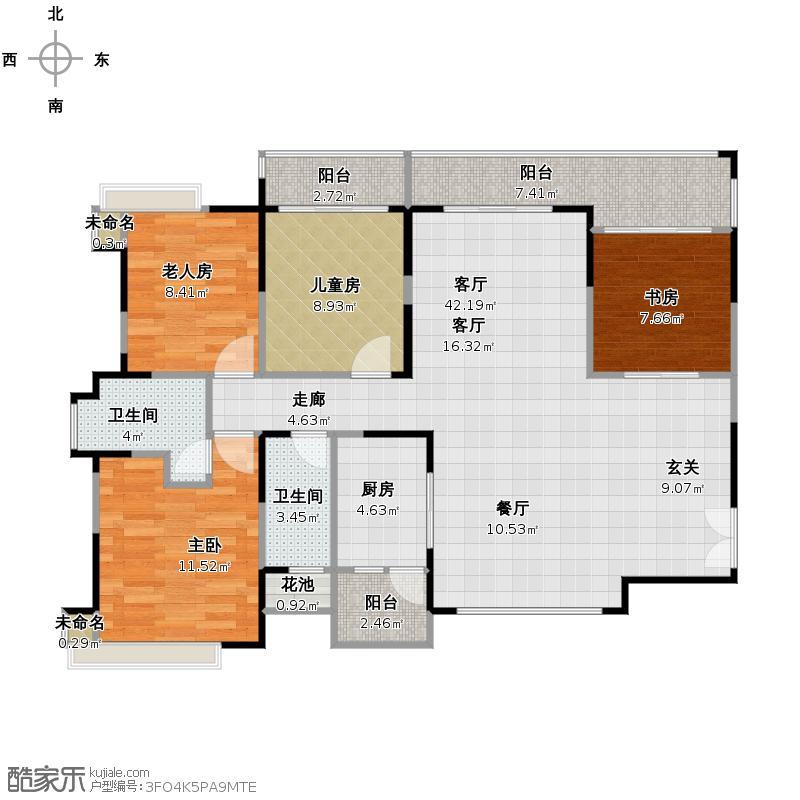 新世纪星城4室1厅2卫1厨143.00㎡户型图