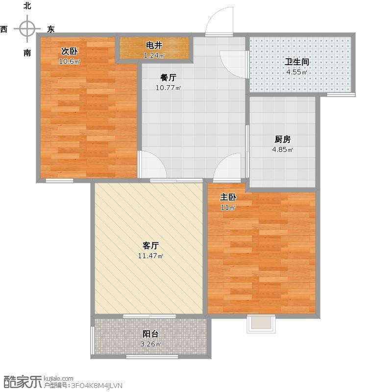 伟东幸福之城湖山美地2室2厅1卫1厨79.00㎡户型图