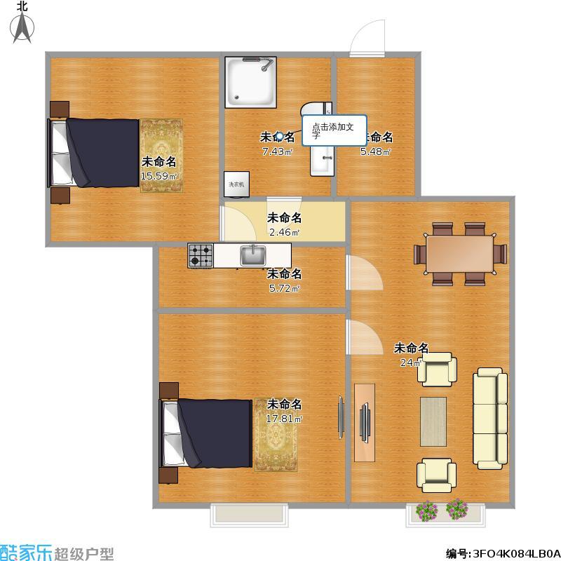 吉林 星光江城 100-130㎡  紫芮通 建筑面积:105平方米户型图报错 套