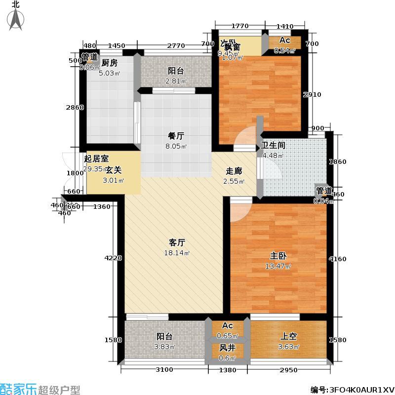 风景蝶院2室0厅1卫1厨110.00㎡户型图