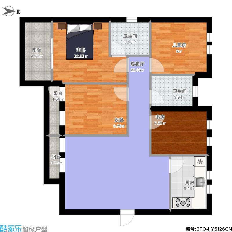 丽岛美生4室1厅2卫1厨127.00㎡户型图