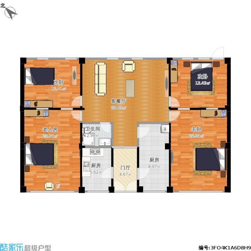 四室一厅一层4室1厅1卫2厨158.00㎡户型图