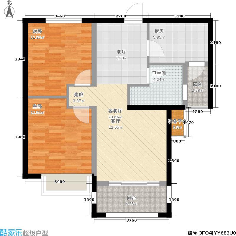 中粮鸿云2室1厅1卫1厨74.00�O户型图