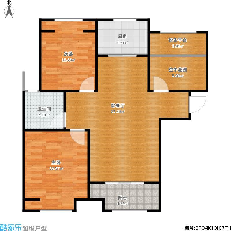 海亮九玺2室1厅1卫1厨100.00㎡户型图