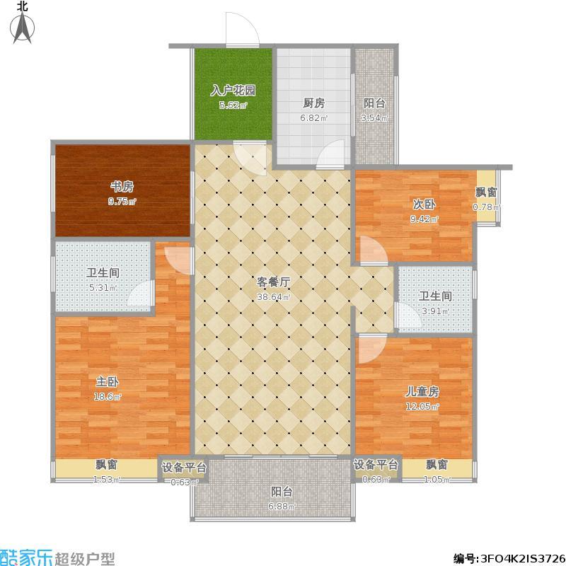 株洲美的城4室1厅2卫1厨164.00㎡户型图