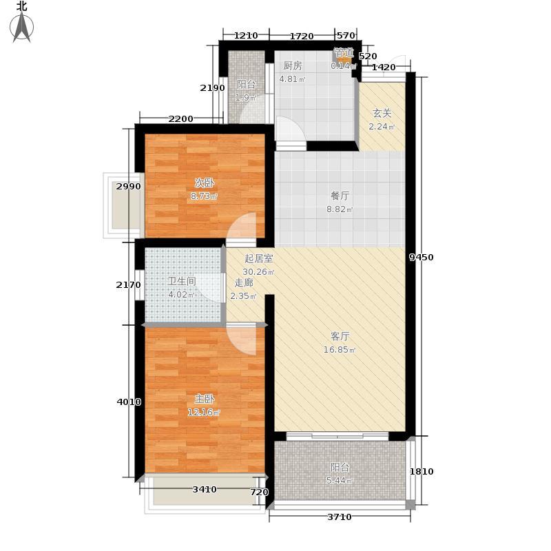 鲁能星城一街区2室0厅1卫1厨120.00㎡户型图