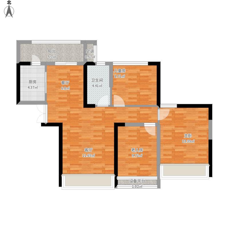 常绿林溪谷3室1厅1卫1厨112.00㎡户型图图片