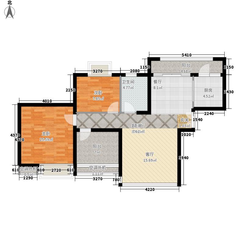 常绿林溪谷2室1厅1卫1厨90.00㎡户型图图片
