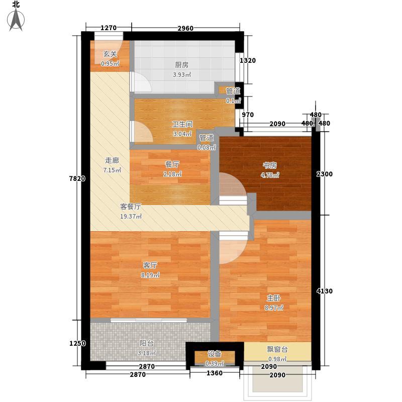 世茂公元2室1厅1卫1厨65.00㎡户型图