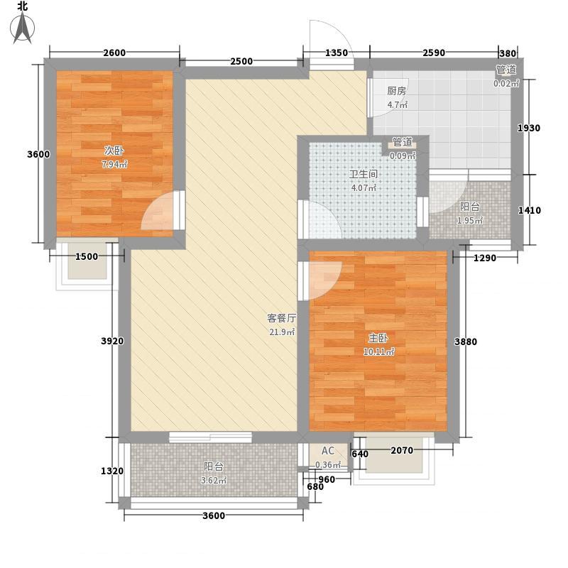 华美风景园2室1厅1卫1厨81.00㎡户型图