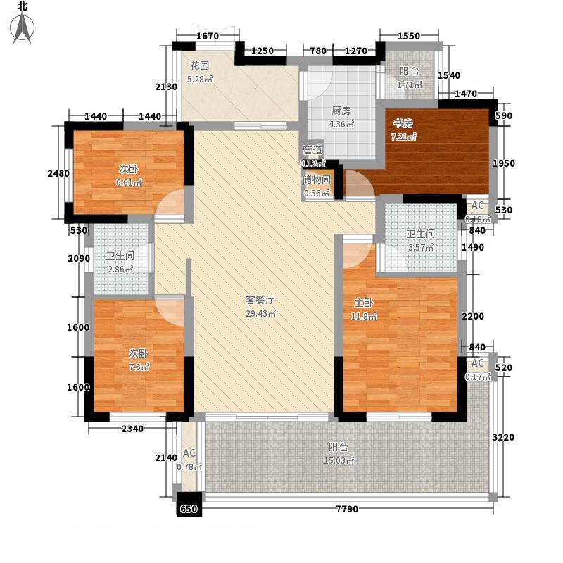 花溪谷4室1厅2卫1厨143.00㎡户型图