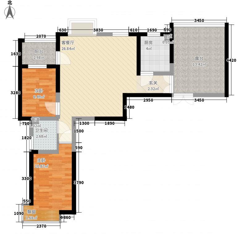 红星国际广场2室1厅1卫1厨98.00㎡户型图