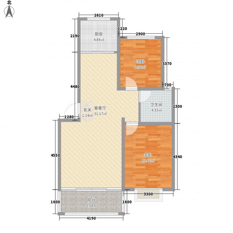 海风花园2室1厅1卫1厨87.00㎡户型图