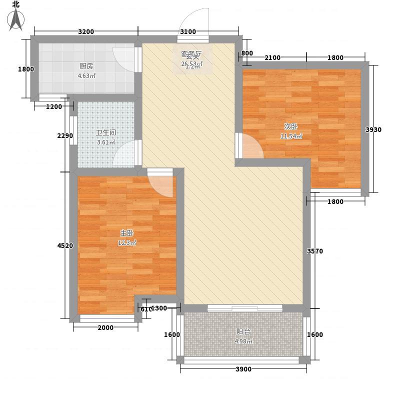 莱茵半岛2室1厅1卫1厨92.00㎡户型图