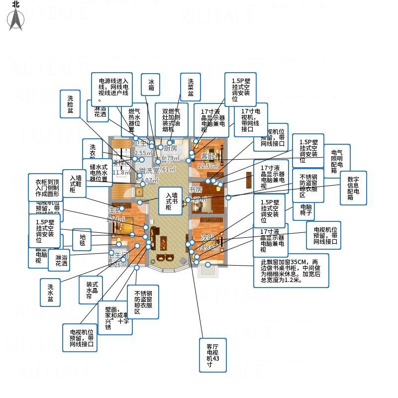 平面电器布置图20150912