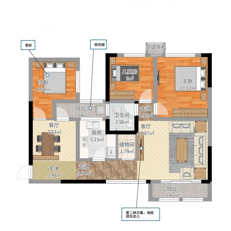 中国户型大全 眉山 阳光世纪风景 3室1厅1卫1厨 100-130㎡  户型图报