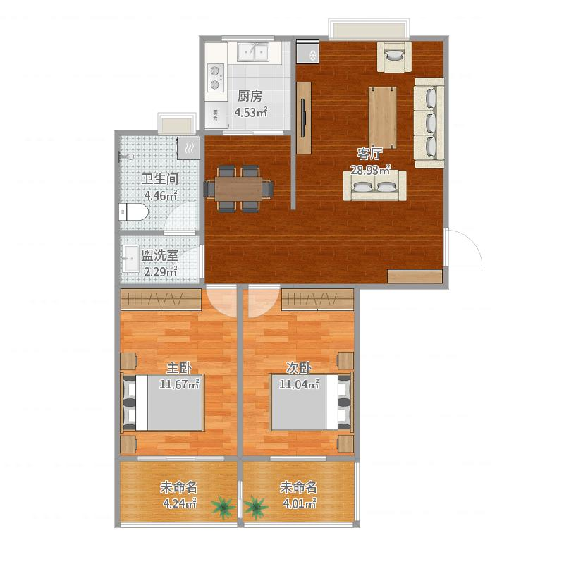 尚城国际2室2厅1卫1厨96.00㎡户型图