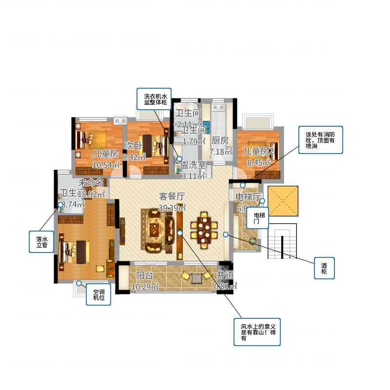 中国户型大全 绵阳 东原长岛 2室2厅3卫1厨 130㎡及以上  户型图报错