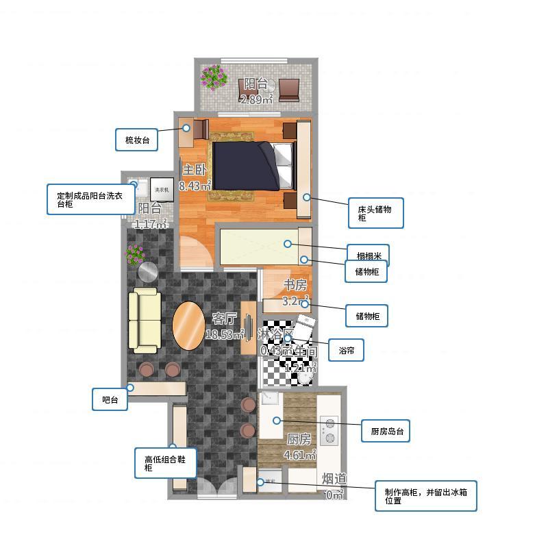 第三届云设计大赛--单身公寓-副本-副本户型图大全,图