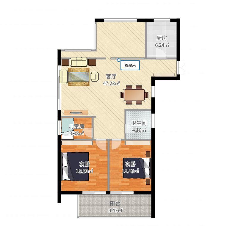 金瑞城市风景3室1厅1卫1厨121.00㎡户型图