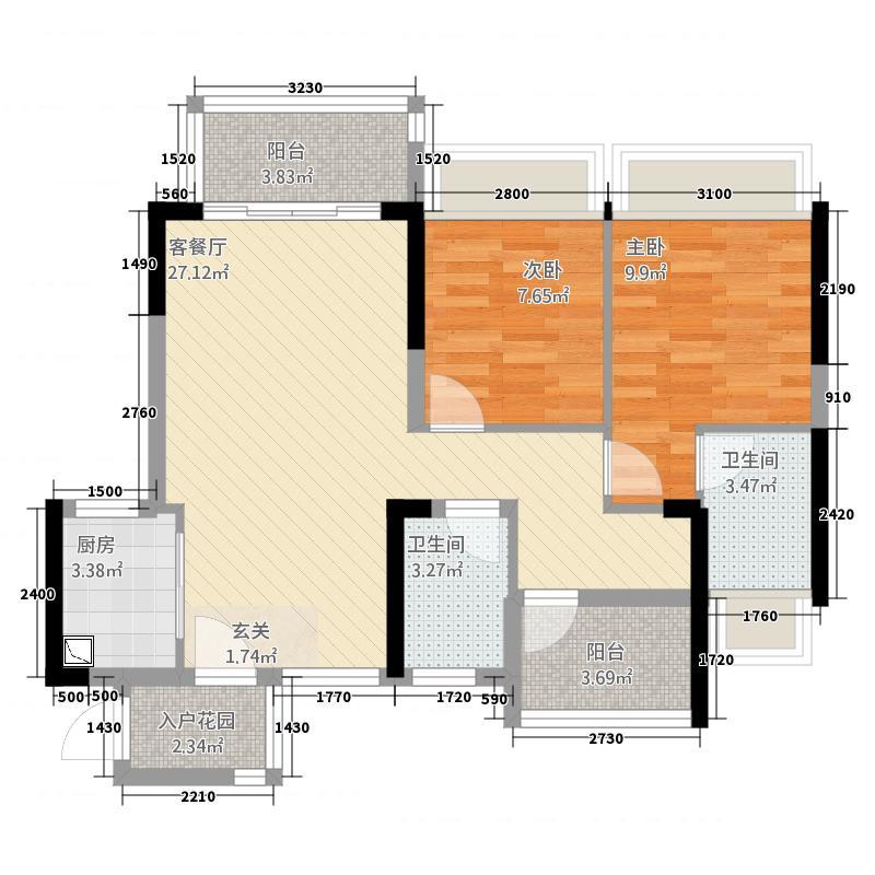 星英半岛2室2厅2卫1厨95.00㎡户型图