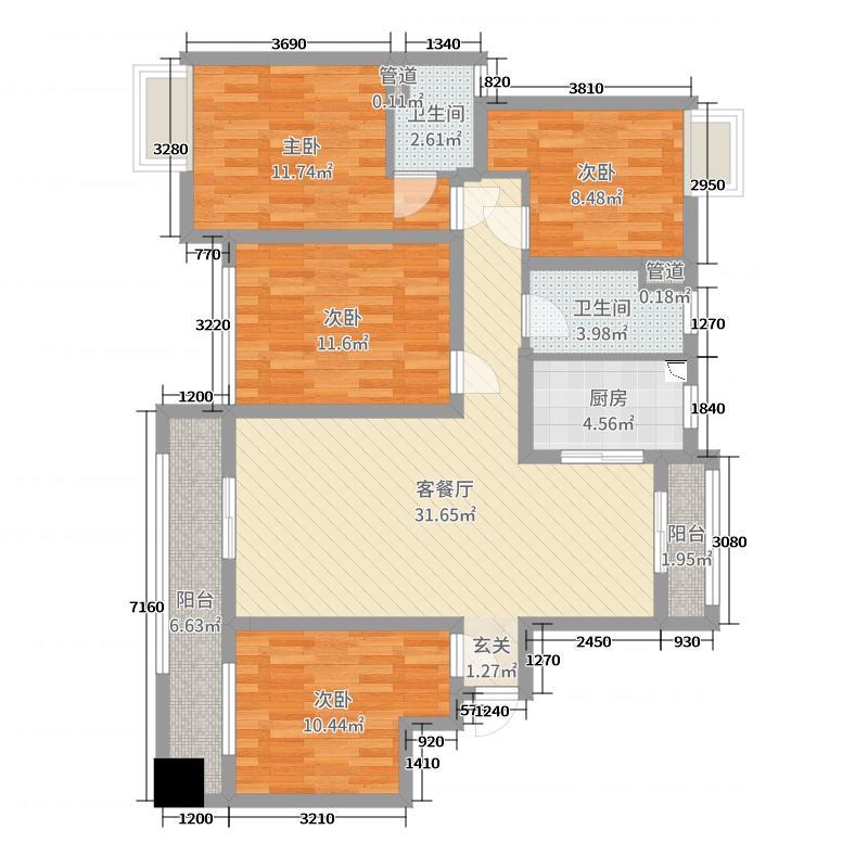 新世纪颐龙湾4室2厅2卫1厨117.00㎡户型图
