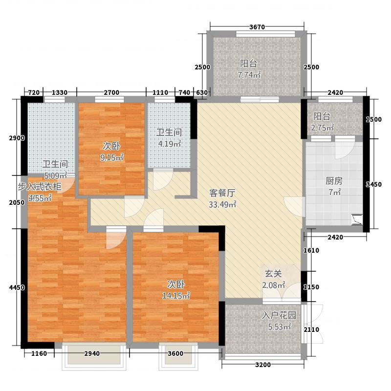 恒大天府半岛3室2厅2卫1厨156.00㎡户型图