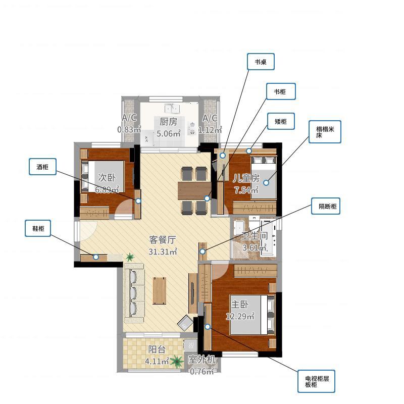 远洋世界剑桥郡3室2厅1卫1厨92.00笔记图户平面设计户型读书图片