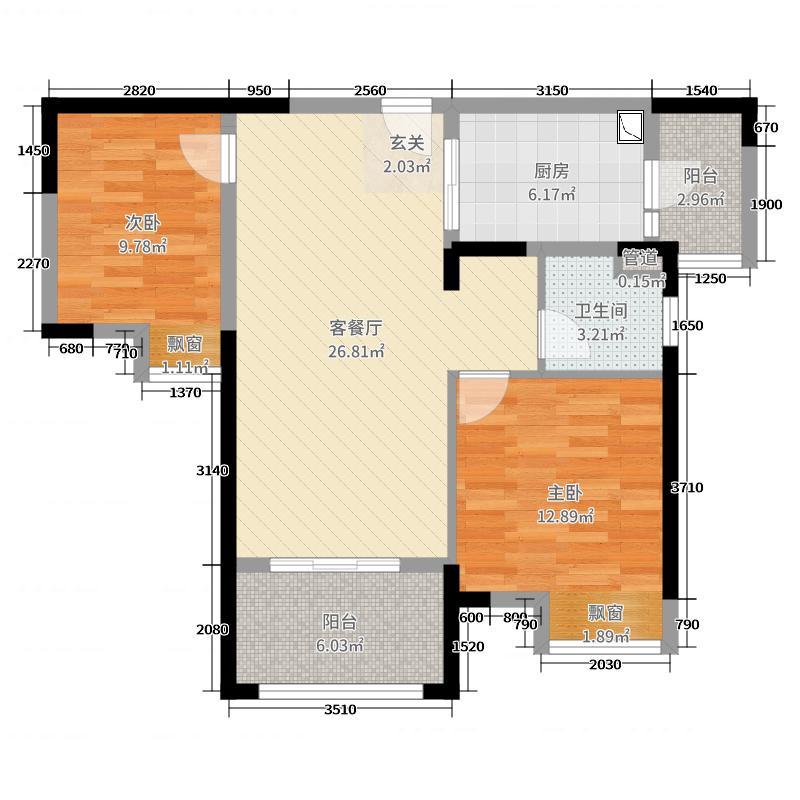南通雅居乐花园2室2厅1卫1厨85.00㎡户型图