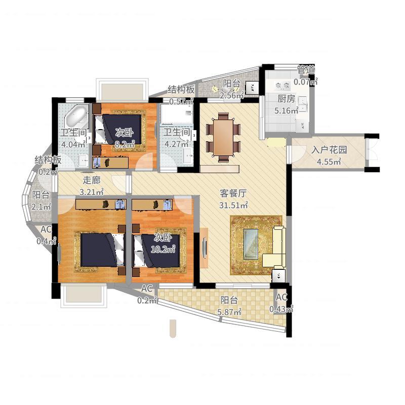 九溪江南2室2厅9卫1厨119.00㎡户型图