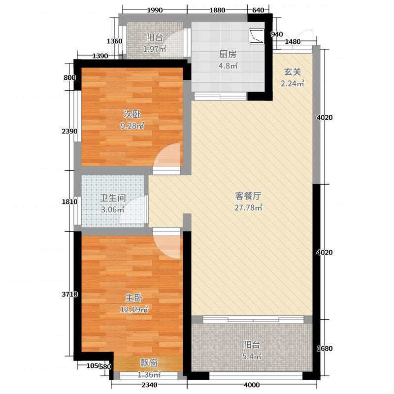 红星国际广场2室2厅1卫1厨83.00㎡户型图