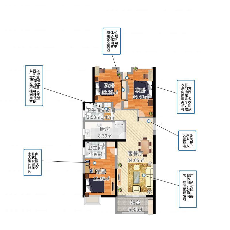 正商智慧城3室2厅2卫1厨126.00㎡户型图