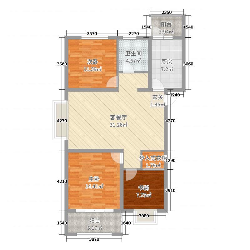 红星国际广场3室2厅1卫1厨109.00㎡户型图