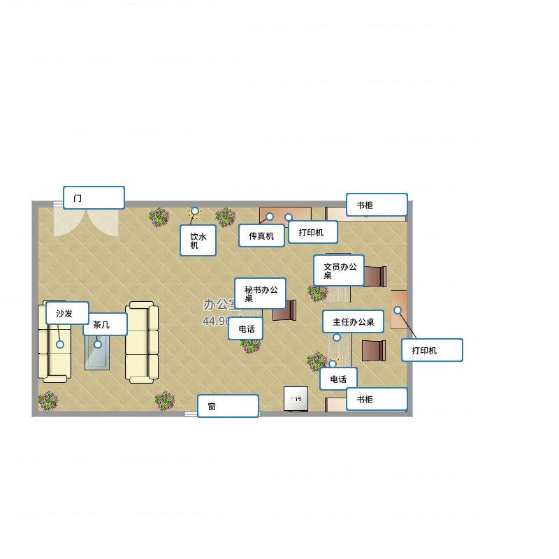 办公室单间设计图